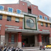 新北市休閒旅遊 購物娛樂 購物娛樂其他 金源成陶瓷展覽館 照片