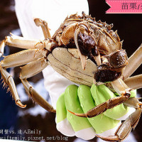 苗栗縣美食 餐廳 中式料理 副主席大閘蟹養殖場 照片
