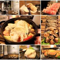 高雄市美食 餐廳 火鍋 道味鍋 照片