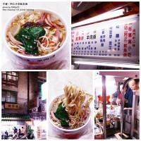 桃園市美食 攤販 台式小吃 阿正魷魚焿 (中壢後站) 照片
