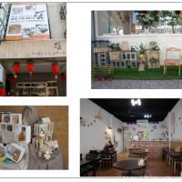 台中市美食 餐廳 咖啡、茶 咖啡館 暖暖早午餐/下午茶/甜點小物 照片