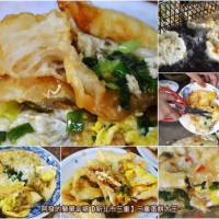 新北市美食 餐廳 中式料理 中式早餐、宵夜 三重蛋餅大王雙蛋蛋餅 照片