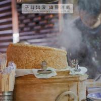 宜蘭縣美食 餐廳 中式料理 幽靈油飯 照片