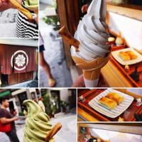 台南市美食 餐廳 飲料、甜品 綣尾家 照片