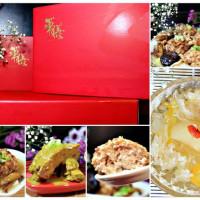 桃園市美食 餐廳 異國料理 多國料理 華膳空廚 照片
