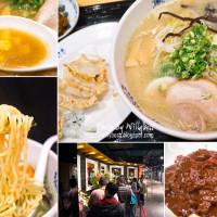 桃園市美食 餐廳 異國料理 日式料理 味之時計台 照片