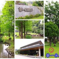 高雄市休閒旅遊 景點 觀光工廠 華一休閒農場 (嘉南羊乳高雄示範牧場) 照片