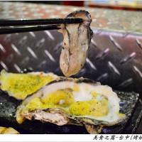 台中市美食 餐廳 餐廳燒烤 串燒 烤妖 串燒專賣 照片