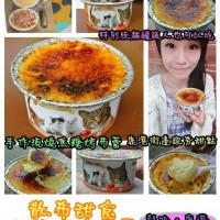 彰化縣美食 攤販 甜點、糕餅 散布甜食現燒焦糖布蕾 照片