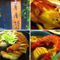 花蓮縣美食 餐廳 中式料理 月廬食堂 照片