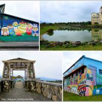花蓮縣休閒旅遊 景點 景點其他 東華大學 照片