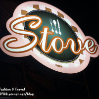 新北市美食 餐廳 異國料理 義式料理 stove義式鄉村義大利麵 照片