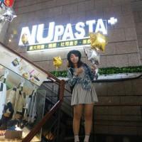 台中市美食 餐廳 異國料理 義式料理 NU-pasta杯杯麵 (台中一中店) 照片