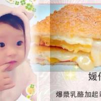 台中市美食 攤販 攤販其他 媛仔の店 照片