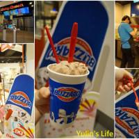 台北市美食 餐廳 飲料、甜品 冰淇淋、優格店 Dairy Queen (微風松高店) 照片