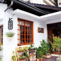 台中市美食 餐廳 咖啡、茶 咖啡館 遇印點心坊.小戶人家雜貨專賣店 照片