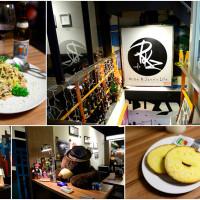 台北市美食 餐廳 咖啡、茶 咖啡館 RKZ x GOURMANES cafe 照片