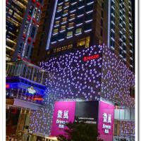 台北市休閒旅遊 購物娛樂 購物中心、百貨商城 微風松高Breeze 照片