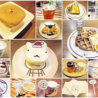 新北市美食 餐廳 咖啡、茶 咖啡館 Aranzi Aronzo阿朗基阿龍佐台灣(板橋環球店) 照片