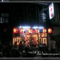 台北市美食 餐廳 中式料理 熱炒、快炒 阿仁炒飯 照片