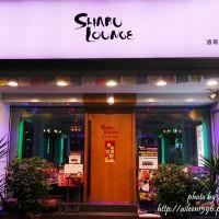 台北市美食 餐廳 火鍋 涮涮鍋 SHABU LOUNGE浪奇時尚鍋物 照片