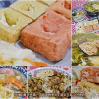 苗栗縣美食 餐廳 中式料理 清安豆腐街28老店 照片