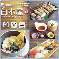 台北市美食 餐廳 異國料理 日式料理 白木屋居酒屋 (ATT 4 Fun店) 照片