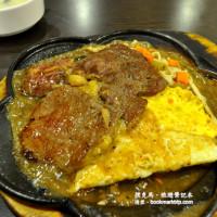 南投縣美食 餐廳 中式料理 中式料理其他 玖玖牛排美食館 照片