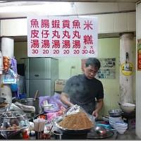 台南市美食 餐廳 中式料理 小吃 公園路米糕 照片