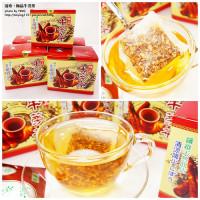 台中市美食 餐廳 咖啡、茶 中式茶館 牛蒡茶 (芬園農會產銷班x清珍農產行) 照片