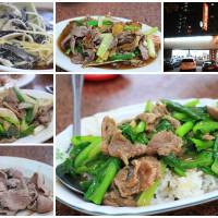 高雄市美食 餐廳 中式料理 熱炒、快炒 舊市羊肉 照片