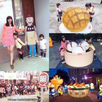 台北市休閒旅遊 景點 藝文中心 2014香港週@台北 照片