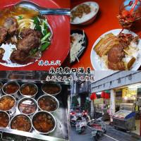 彰化縣美食 餐廳 中式料理 熱炒、快炒 永靖廟口海產店 照片
