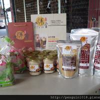 彰化縣美食 攤販 攤販其他 煇隆養生穀粉 照片