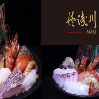 台北市美食 餐廳 火鍋 涮涮鍋 柊浅川火鍋專門店 照片