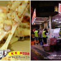 新北市美食 攤販 異國小吃 KK手工窯烤pizza 照片