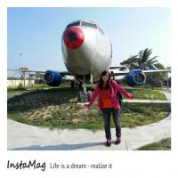 台南市休閒旅遊 景點 景點其他 來台南鹽水鄉田間看大飛機 照片