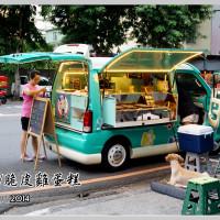 台中市美食 攤販 甜點、糕餅 PONY脆皮雞蛋糕 照片