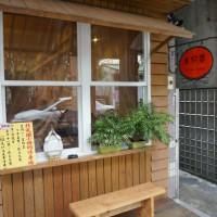 宜蘭縣美食 餐廳 火鍋 火鍋其他 八分煲 照片