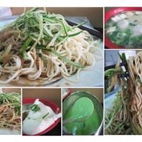 新北市美食 餐廳 中式料理 麵食點心 龍門涼麵 照片