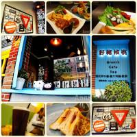 新北市美食 餐廳 異國料理 異國料理其他 野豬核桃 照片