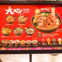 台中市美食 餐廳 異國料理 大心新泰式麵食 (台中勤美店) 照片