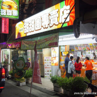 台中市美食 餐廳 烘焙 蛋糕西點 香檸貝克甜甜圈專賣店 照片