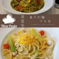 台北市美食 餐廳 異國料理 義式料理 義窩風 Wow Pasta 照片