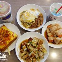 新北市美食 餐廳 速食 早餐速食店 百味早餐 照片