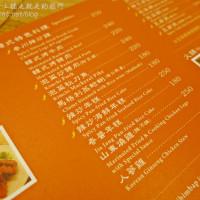 高雄市美食 餐廳 異國料理 韓式料理 慢慢韓食堂 照片