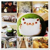 台北市美食 餐廳 咖啡、茶 咖啡館 The Who Cafe 框影 照片