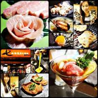 台北市美食 餐廳 餐廳燒烤 燒肉 七條龍炭火燒肉(微風店) 照片