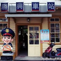 苗栗縣休閒旅遊 景點 景點其他 香草舖子(勝興店) 照片