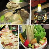 新北市美食 餐廳 火鍋 涮涮鍋 櫻井日式涮涮鍋 照片